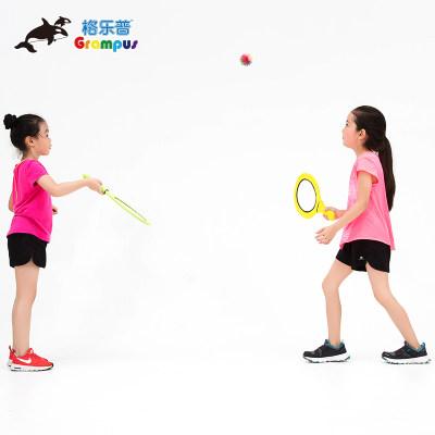 台湾格乐普单手网拍