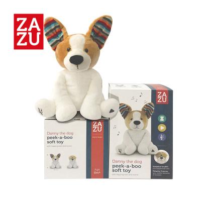 荷兰 ZAZU 躲猫猫小狗丹尼儿童安抚玩偶毛绒音乐玩具宝宝生日礼物