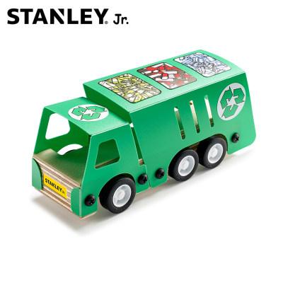 美国 Stanley/史丹利 垃圾车 自主组装 儿童玩具
