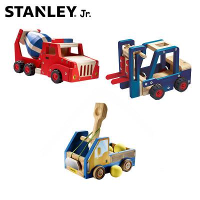 美国 Stanley/史丹利 水泥车 铲车 弹射卡车 自主组装 涂色 儿童玩具