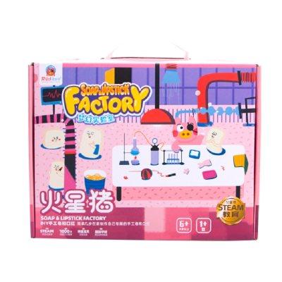 Redzoo/火星猪 梦幻实验室儿童水晶皂diy材料包手工制作创意礼物自制香皂