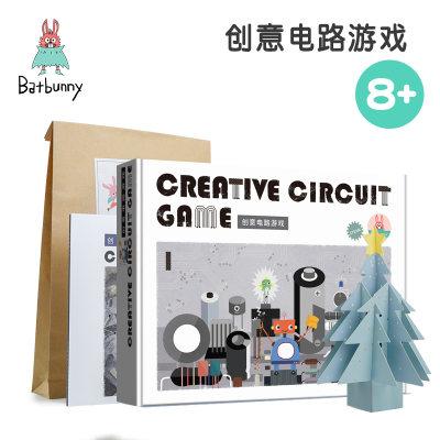 Batbunny/蝙蝠兔 创意电路彩泥游戏黏土手工diy起泡胶泥巴套装