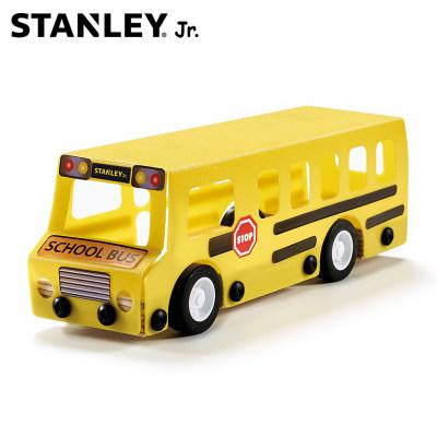 美国 Stanley/史丹利 校车 自主组装 儿童玩具