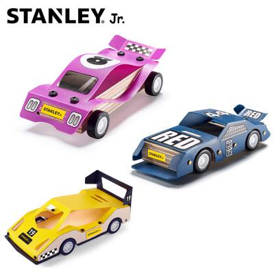 美国 Stanley/史丹利 马路赛车 自主组装 涂色 儿童玩具