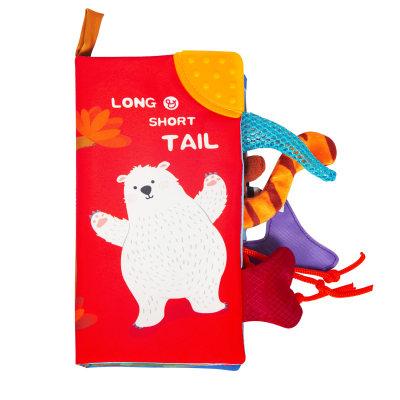 LALA BABY/拉拉布书 恐龙尾巴早教婴儿启蒙立体书撕不烂3-12个月益智玩具