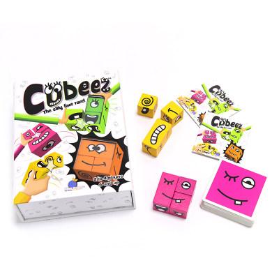 美国 BlueOrange 变脸魔方 Cubeez 专注力训练玩具桌面游戏益智类亲子玩具