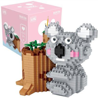 LOZ/俐智 微颗粒积木考拉笔筒鳄鱼潮流玩具益智拼插积木